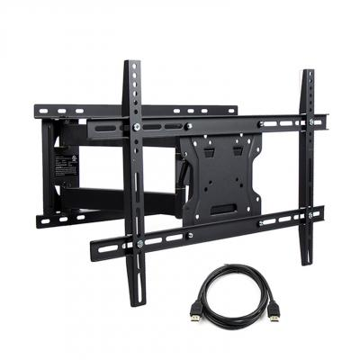 Atlantic Full Motion TV Wall Mount for 37