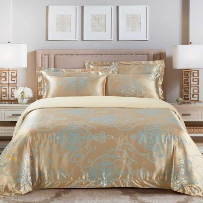 Jacquard Queen Duvet Cover Set Fitted Sheet Bedding | Dolce Mela DM505Q