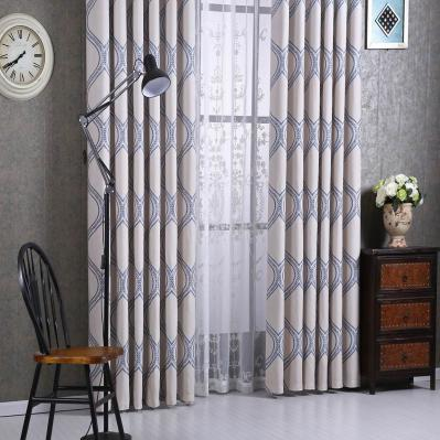 Semi Blackout Curtains / Drapes Window Treatments - Dolce Mela DMC493
