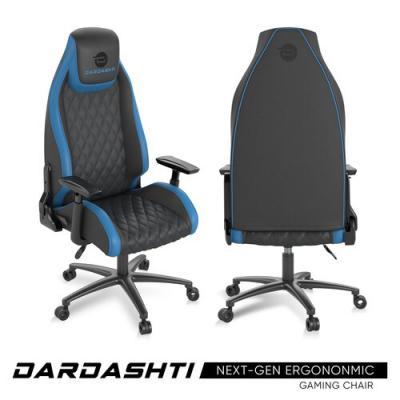 Atlantic Dardashti Gaming Chair - Commercial Grade, Ergonomic, Cobalt Blue