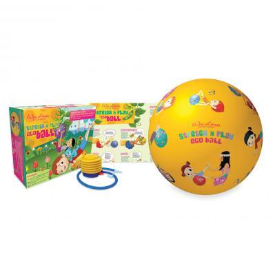 Wai Lana'S Little Yogis Stretch & Play Eco Ball