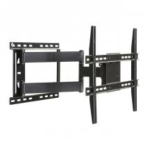 Atlantic Full Motion TV Wall Mount 37