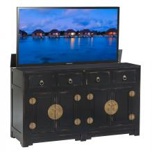 Ming Chest Black