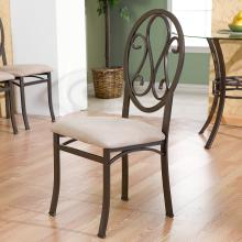 Lucianna Chairs 4Pc Set  - Dark Brown