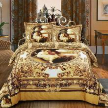 Duvet cover set Luxury Queen bedding Dolce Mela DM422Q