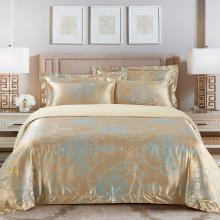 Jacquard King Duvet Cover Set Fitted Sheet Bedding | Dolce Mela DM505K