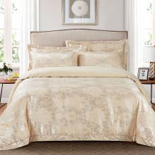 Jacquard King Duvet Cover Set Fitted Sheet Bedding | Dolce Mela DM507K