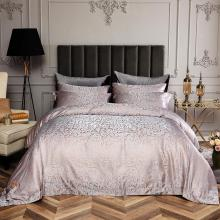 Queen Size Duvet Cover Set, 6 Piece Luxury Jacquard Bedding, Dolce Mela Olympia DM713Q