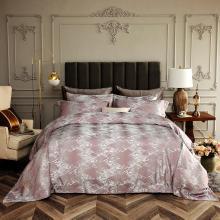 King Size Duvet Cover Set, 6 Piece Luxury Jacquard Bedding, Dolce Mela Hollywood DM714K