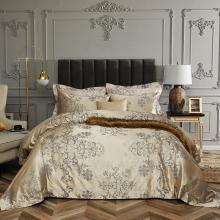 Queen Size Duvet Cover Set, 6 Piece Luxury Jacquard Bedding, Dolce Mela Primavera DM715Q