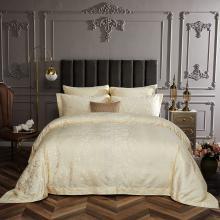 Queen Size Duvet Cover Set, 6 Piece Luxury Jacquard Bedding, Dolce Mela Ambassador DM716Q