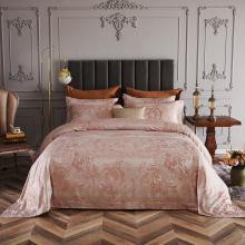 King Size Duvet Cover Set, 6 Piece Luxury Jacquard Bedding, Dolce Mela Vienna DM717K