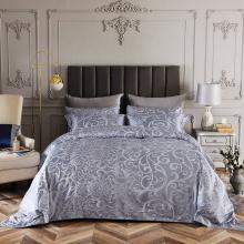 Queen Size Duvet Cover Set, 6 Piece Luxury Jacquard Bedding, Dolce Mela Las Vegas  DM718Q