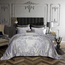 Queen Size Duvet Cover Set, 6 Piece Luxury Jacquard Bedding, Dolce Mela Munich DM720Q