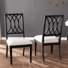 Brantingham Upholstered Dining Chairs - 2pc Set