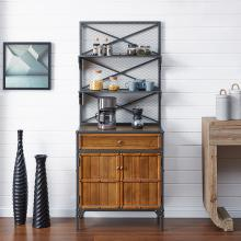 Bexfield Bakers Rack -  Modern Farmhouse Style