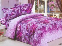 Art - Duvet Cover Bed In Bag Set