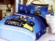 Formula Blue - Duvet Cover Bed In Bag - Kids Bedding Juvenile Set