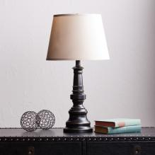 Carsten Table Lamp