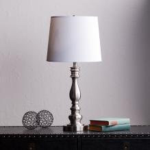 Chayton Table Lamp