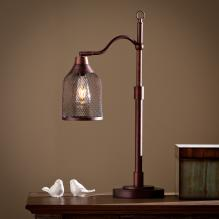 Rigby Table Lamp