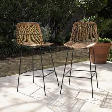 Ragalto All-Weather Rattan Counter-Height Outdoor Stools - 2pc Set
