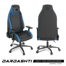 Atlantic Dardashti Gaming Chair - Commercial Grade, Ergonomic, Cobalt Blue